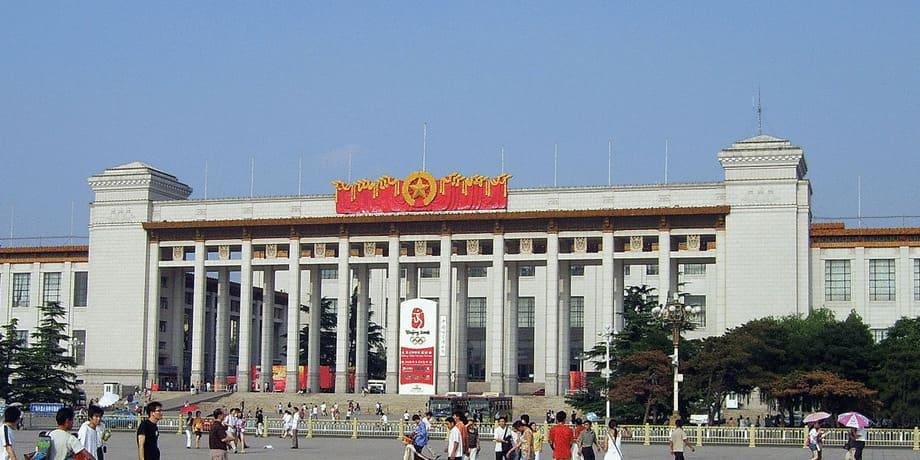 Nationalmuseet i Kina